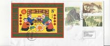 China Prc Scott # 3005 S/S On Cover