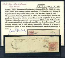 Napoli 1858 Sass. 5d Usato 100% Merone svolazzo cert. R1 2 grana