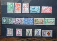 Sarawak 1955 - 59 set to $5 Used SG188 - SG202
