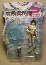 Anime / Manga Merchandise Figur Ghost in the Shell Manmachine Interface 2 OVP #3