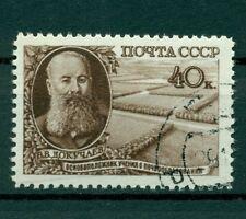 Russie - USSR 1949 - Michel n. 1365 - V. V. Dokoutchaiev