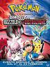 Pokemon - Il Film - Diancie E Il Bozzolo Della Distruzione DVD PSV35200