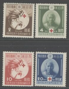 Japan 1939 Red Cross set Sc# 295-98 mint