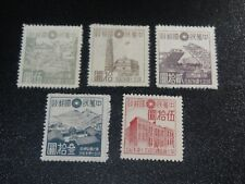 CHINA 1945 Sc#8N119-23 North China Postal Directorate Set MNH-XF