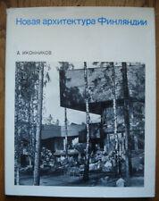 Modern Architecture of Finland Russian Soviet photo book