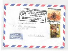 CA243 1981 Cameroon *UNITED NATIONS FOOD PROGRAMME* Cachet Air Cover MISSIONARY