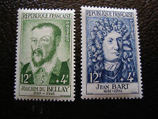FRANCE - timbre yvert et tellier n° 1166 1167 n** (A9) stamp french