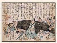 PAINTING JAPAN UTAGAWA FAT MAN ARMS OUTSTRETCHED ART PRINT POSTER HP1220