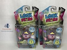 (OA) 2 Lock Stars ~ Series 1 Pink & Purple Princess ~ 2017 Hasbro Free US Ship