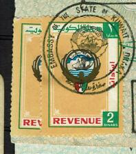 Kuwait Revenue Stamp Consular Fee Stamp on passport Page with Visa Vize 1995