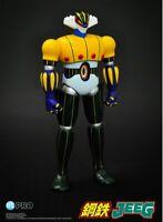 Kotetsu Steel JEEG Robot D'acciaio Vinyl Statue 23cm Action Figure HL PRO 9 inch