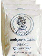 Good Candy Milk Tablet for Your Children Thai Royal 25 G 6 Bags