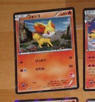 POKEMON JAPANESE RARE CARD HOLO CARTE Fennekin 008/039 HXY XY JAPAN NM