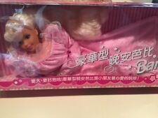 "1995 Mattel Japanese 18"" Barbie"