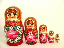 New Hand Painted Russian Nesting Doll 5 pc Set Signed by Artist Made In Russia