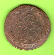 RUSSIA RUSSLAND 5 KOPEKS 1773 LARGE COPPER COIN Guarantee of authenticity 10