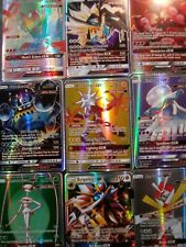 Pokemon Card ultra Sun Lot-10 OFFICIAL Cards Ultra Rare GX HOLOGRAM