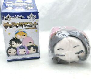 Da Vinci Fate Grand Order Babylonia Pote-Koro Mochi Sleepy Style Plush Mascot