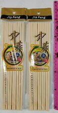 20 Pairs High Quality Classic Asian Melamine Chopsticks Dinner Restaurant B/NEW