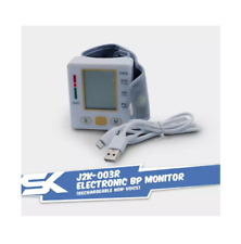 J2K-003R Electronic Blood Pressure Monitor (Non-Voice Rechargeable)