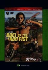 Duel of the Iron Fist [New DVD] Manufactured On Demand