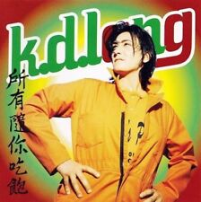 k.d. lang - All You Can Eat (CD 1995) DISC ONLY #N11A