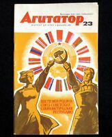 Magazine Soviet Communist - AGITATOR 1970 Russian Lenin Political Propaganda