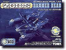 Zoids Hammer Head Shark Type RZ-033 1/72 Scale Takara Tomy Toy Model Kit Japan
