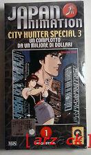 JAPAN ANIMATION 1 City hunter special 3 VHS NUOVO SIGILATO celophanato
