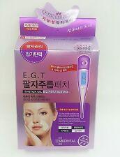 Mediheal egt  Timetox gel Smile-line improvement Patch 14g (1.4gX2PCS) 5 times