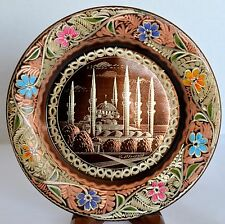 Vtg Elsan Ticaret Plate Handmade Etched Copper Mosque Wall Hanging Turkey Floral