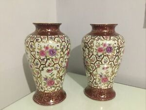 Pair Of Vintage Chinese Decorative Tall Flower Design Vases