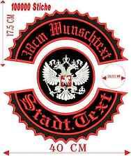 Russlands Wappen  Rückenpatch  Mit  Wunschtext .1 SET-Dreiteilig