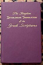 Watchtower Kingdom Interlinear Translation of the Greek Scriptures, 1969 Edition