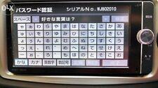ERC CODE CALCULATOR Japanees Car Audio Unlock Software