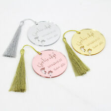 30x Personalized Baby Shower Name Mirror Round Tags Guest Invitation Gifts Decor