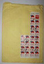 ROC Taiwan 1981 airmail cover with 23 stamps arranged in two blocks on reverse