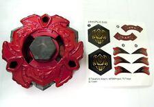 TAKARA TOMY BEYBLADE METAL FUSION LIMITED BB-114 4D RED Vari Ares D:D VARIARES