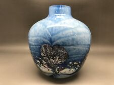 Caithness Cadenza Art Glass Vase