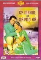 Ek Mahal Ho Sapno Ka DVD, Bollywood Films, Hindu, English Subtitles, New