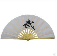 """13""""Chinese Kung Fu Tai Chi Wushu martial art Fan Natural bamboo bone """"Wu"""" fan"""