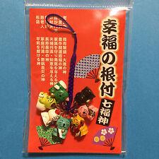 F/S Key Chain Strap Seven Maneki Neko Lucky Money Fortune Cat Cute Kawaii Kyoto