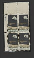 APOLLO 8 -  PLATE # BLOCK OF 4 - OG,NH -1969 - 4