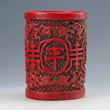 """CHINESE COLLECTABLE RED CORAL HAND CARVED """"PING AN SHI FU"""" BRUSH POTS"""
