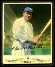 Banty Red 1922 Premiums BABE RUTH, New York Yankees
