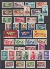 South Vietnam 1951-1965 Almost Complete Collection MVLH-MNH Luxe