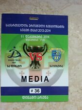 Collezionisti used TICKET media Dinamo Tbilisi-F.C. Chikhura Sachkhere