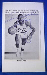 DAVE BING HOF autographed signed auto 3x5 Pistons Boston Celtics Bullets 1966-78