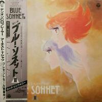 Dune Blue Sonnet II - Rock Symphony Columbia CX-7103 LP Japan OBI INSERT