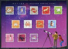 Hongkong 2012 Tierkreiszeichen Sternzeichen Zodiac Complete incl. Sticker MNH